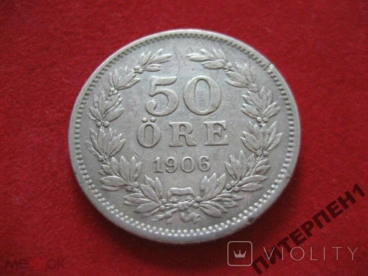 Швеция 50 эре 1906 EB, фото №2