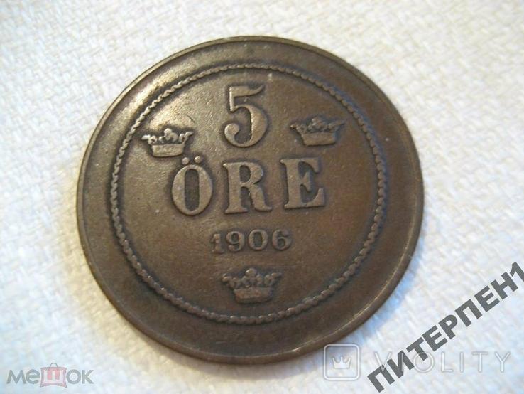 Швеция 5 эре 1906 г, фото №2