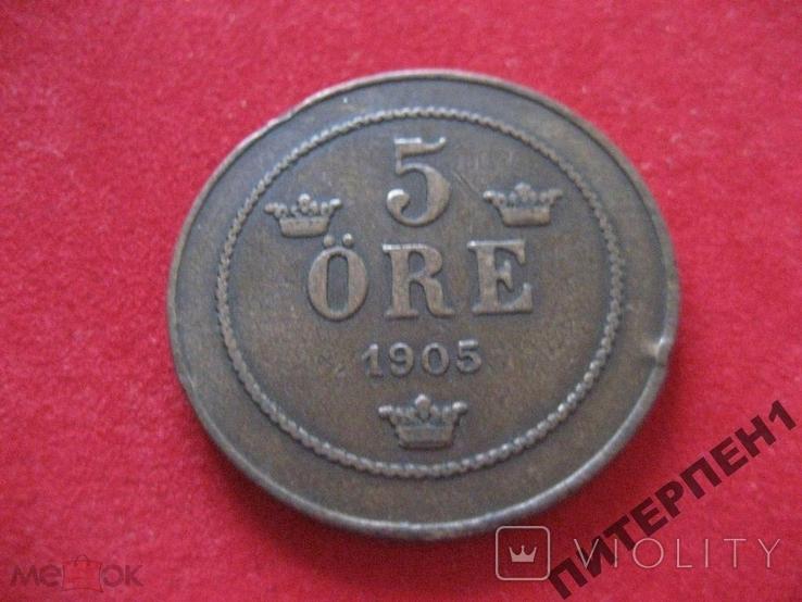 Швеция 5 эре 1905 г, фото №2