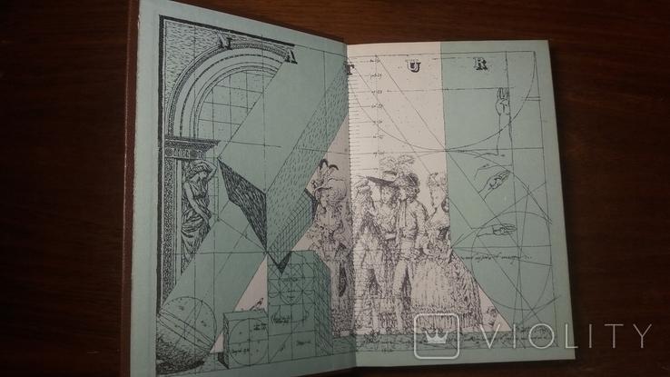 Сотворение Карамзина. Ю.М. Лотман., фото №3