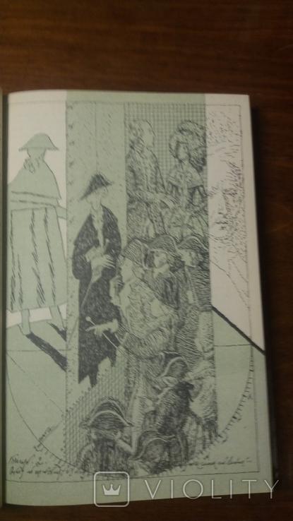 Сотворение Карамзина. Ю.М. Лотман., фото №6