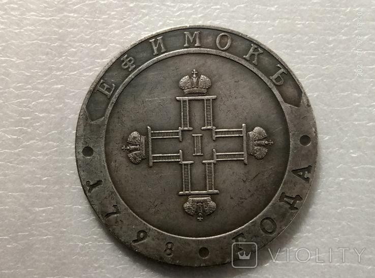 Ефимок 1798 год С73 копия, фото №2
