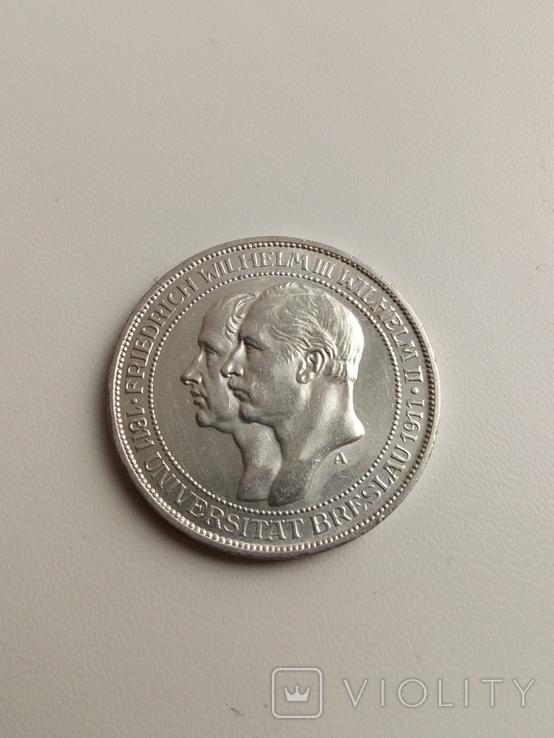 3 марки 1911 г. Пруссия ,,Бреславский университет,,, фото №2