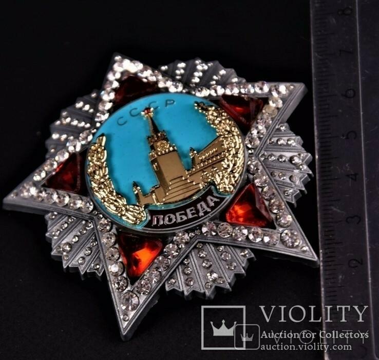Орден Победа+ лента, Оригинал величина, в бархатном футляре, копия, фото №7
