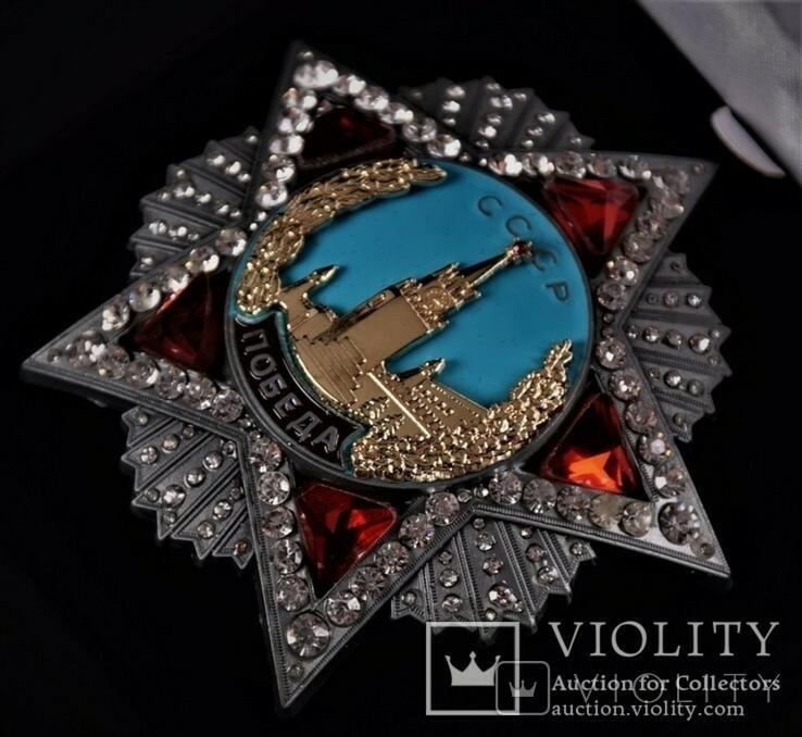 Орден Победа копия, фото №4