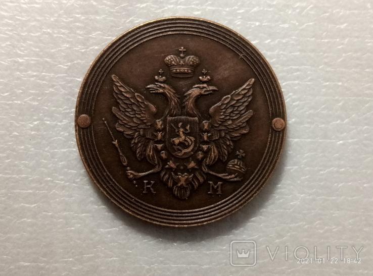 2 копейки 1807 год С87 копия, фото №3