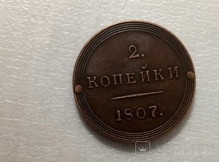 2 копейки 1807 год С87 копия, фото №2