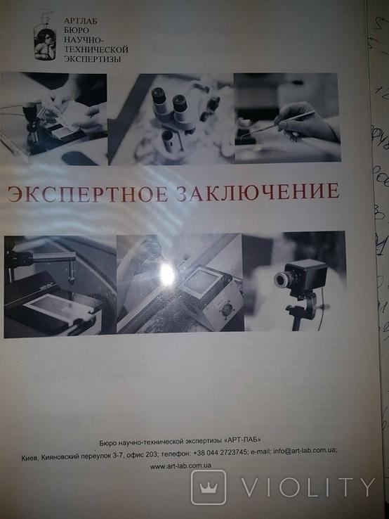 """""""Зелёная Птица"""" Бурлюк Д.Д., фото №5"""