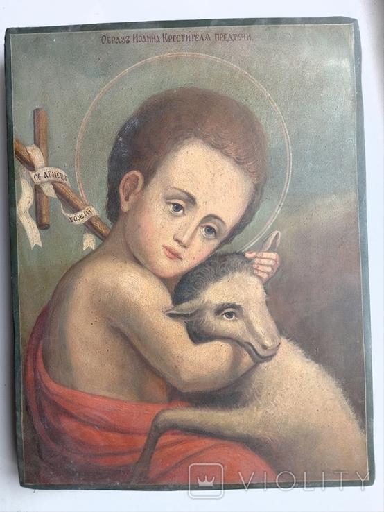 Икона Иоанна Крестителя предтечи, фото №2