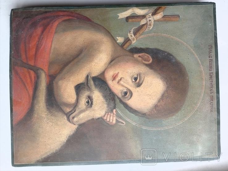 Икона Иоанна Крестителя предтечи, фото №3