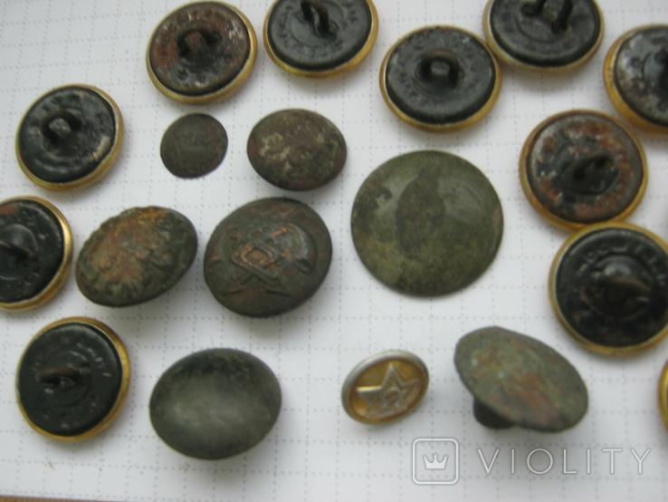 Різні пуговки, фото №6