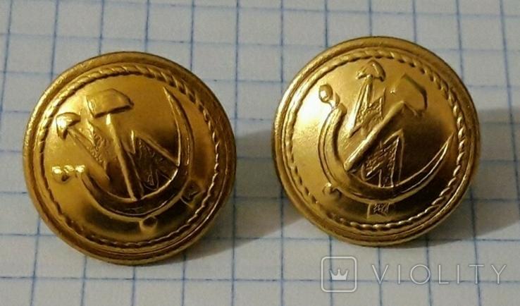 Пуговицы связь почта СССР 1973 новые, фото №3
