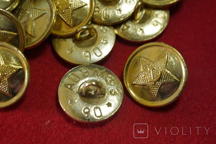 Пуговица СССР на военную форму, китель, шинель, фото №2