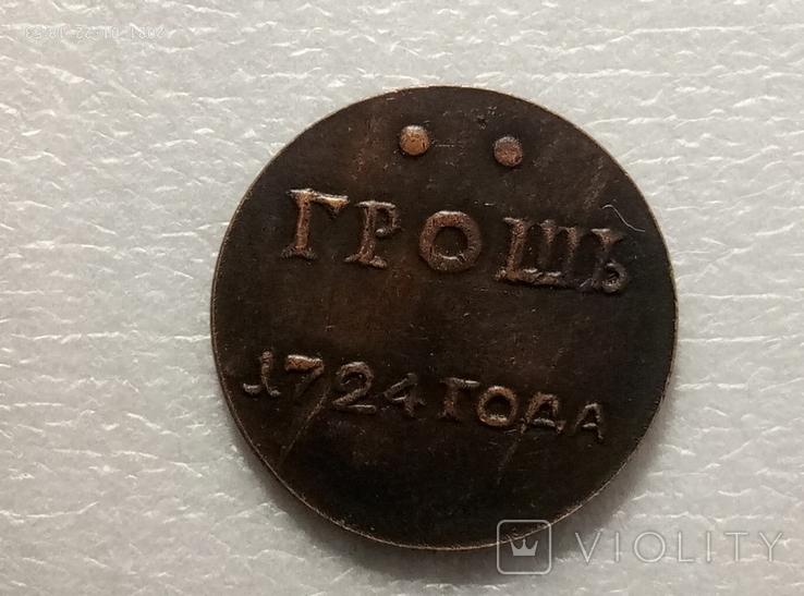 Грош 1724 года С108 копия, фото №2