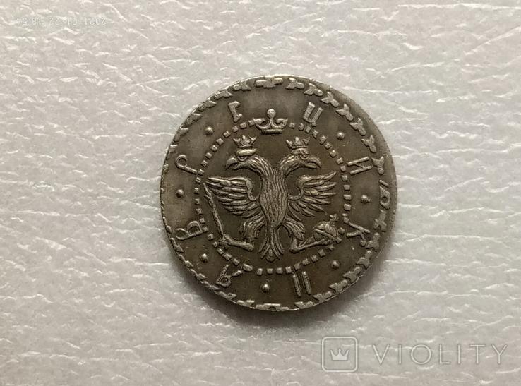 Гривна 1705 года С111 копия, фото №3