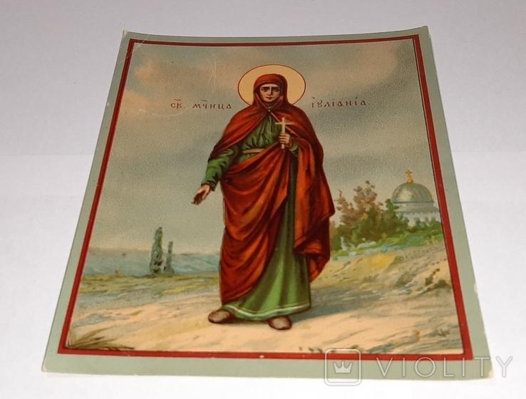 Св. мученица Иулиания. 1911г., фото №4