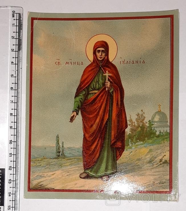 Св. мученица Иулиания. 1911г., фото №2