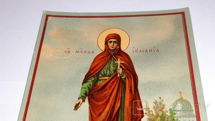 Св. мученица Иулиания. 1911г., фото №7