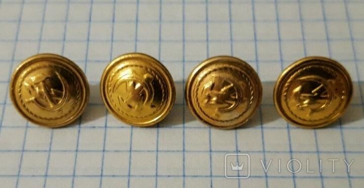 Пуговицы связь почта СССР 1969 новые, фото №2