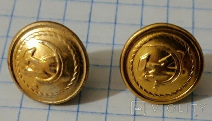 Пуговицы связь почта СССР 1969 новые, фото №4