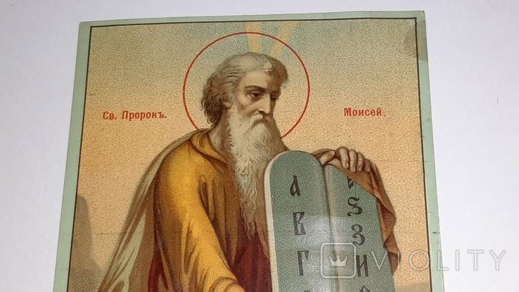 Святой пророк Моисей. 1911г., фото №4