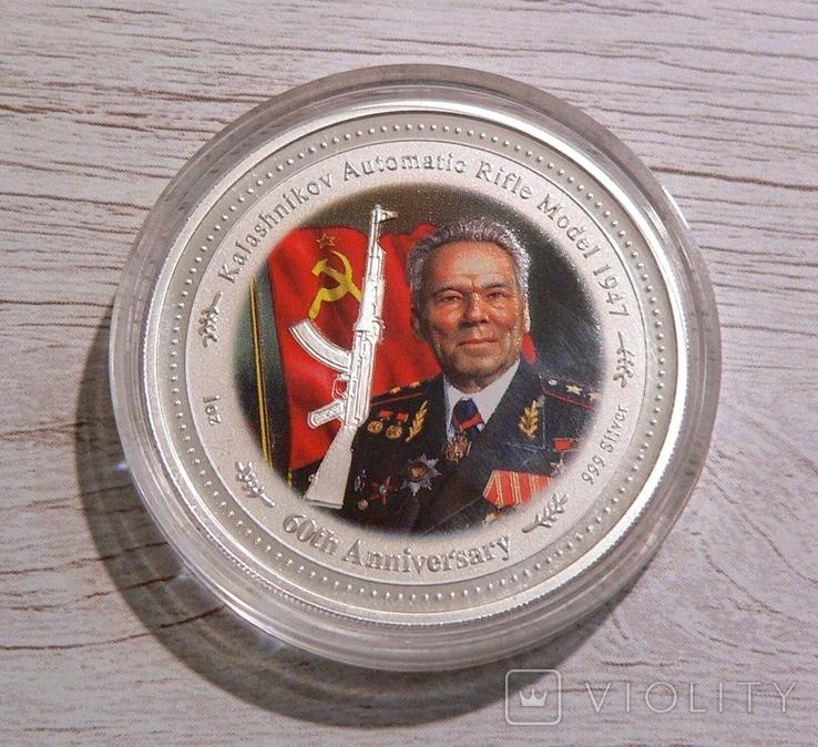 60 лет Автомату Калашникова АК-47 - 2 доллара, серебро 999, унция, фото №2