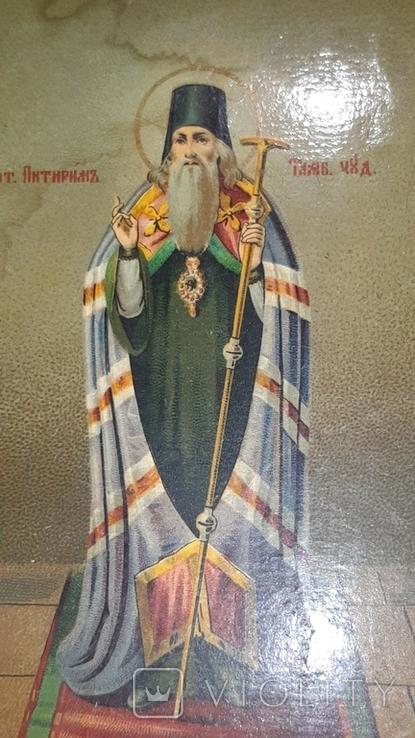 Святитель Питирим, епископ Тамбовский. 1913г., фото №3