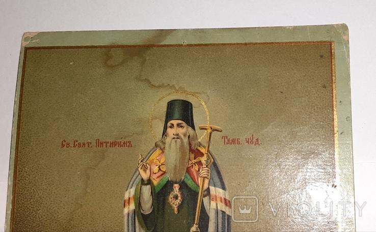 Святитель Питирим, епископ Тамбовский. 1913г., фото №6
