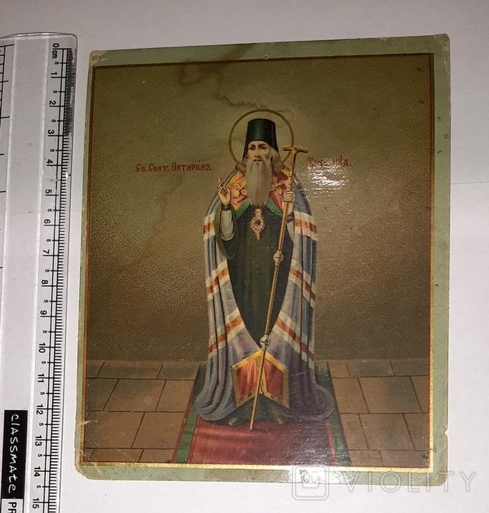 Святитель Питирим, епископ Тамбовский. 1913г., фото №2