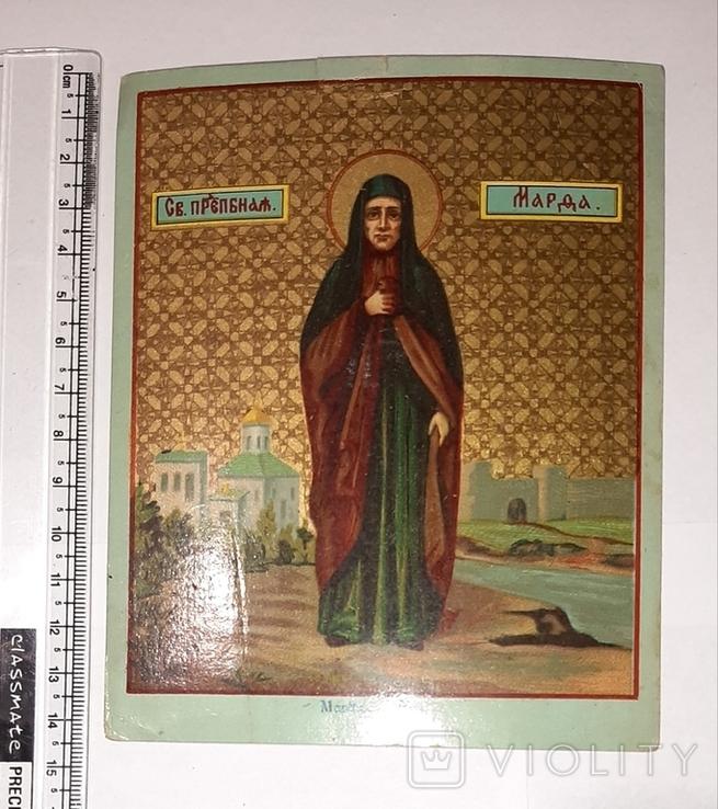 Святая преподобная Марфа. 1911г., фото №2