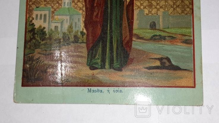 Святая преподобная Марфа. 1911г., фото №6