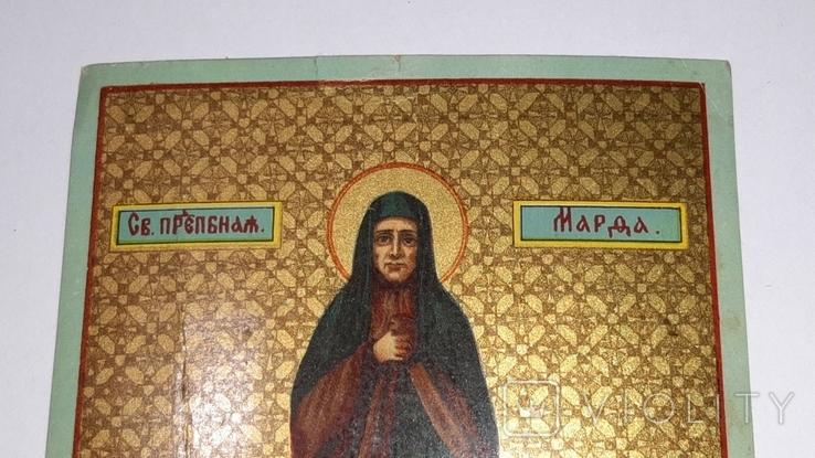 Святая преподобная Марфа. 1911г., фото №8