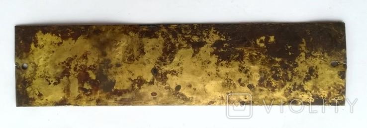 Шильдик табличка с станка нач ХХст Merritt, фото №3