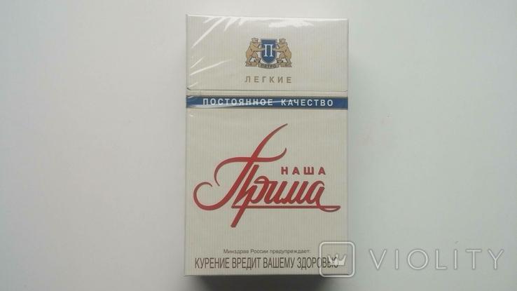 сигареты с фильтром наша прима купить в спб