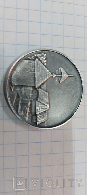 Медалька ГДР, фото №3