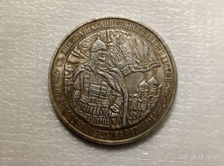 Копия Невский. 770 лет со дня победы на Чудском озере s26, фото №2