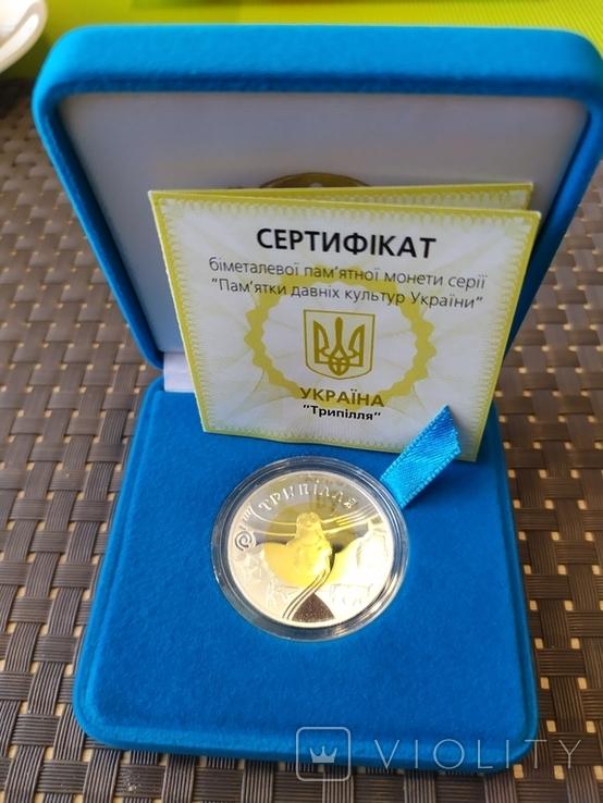 """20 гривен 2000г. """"Трипілля"""", фото №2"""