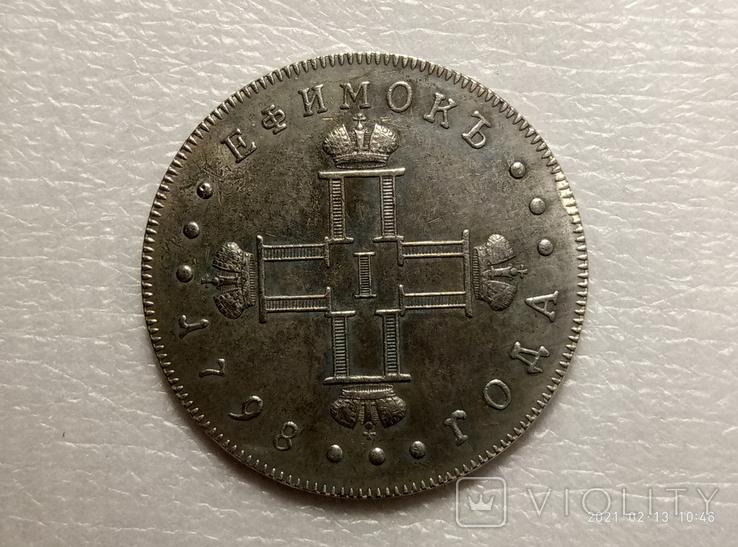 Монета Ефимок 1798 s41 копия, фото №2