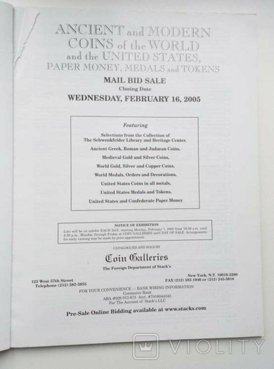 Аукционный каталог 2005 г. февраль, фото №3