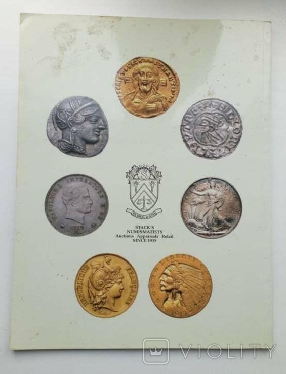 Аукционный каталог 2005 г. февраль, фото №4