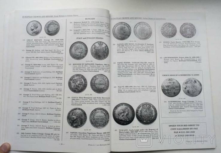 Аукционный каталог 2005 г. февраль, фото №8