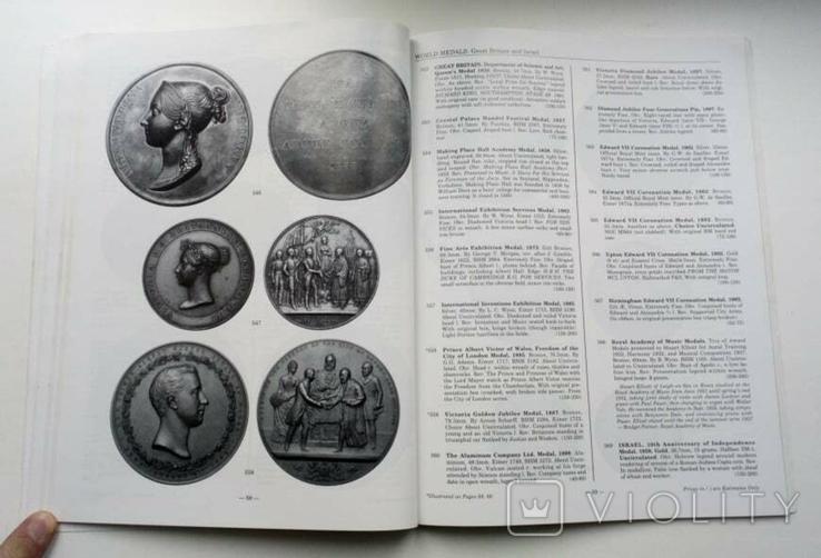 Аукционный каталог 2005 г. февраль, фото №10