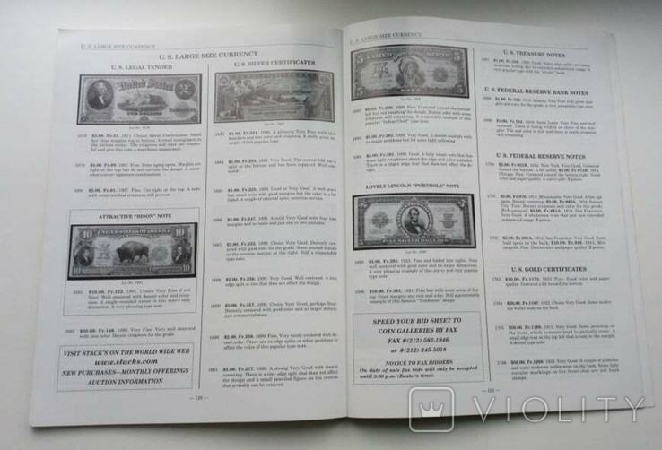 Аукционный каталог 2005 г. февраль, фото №12