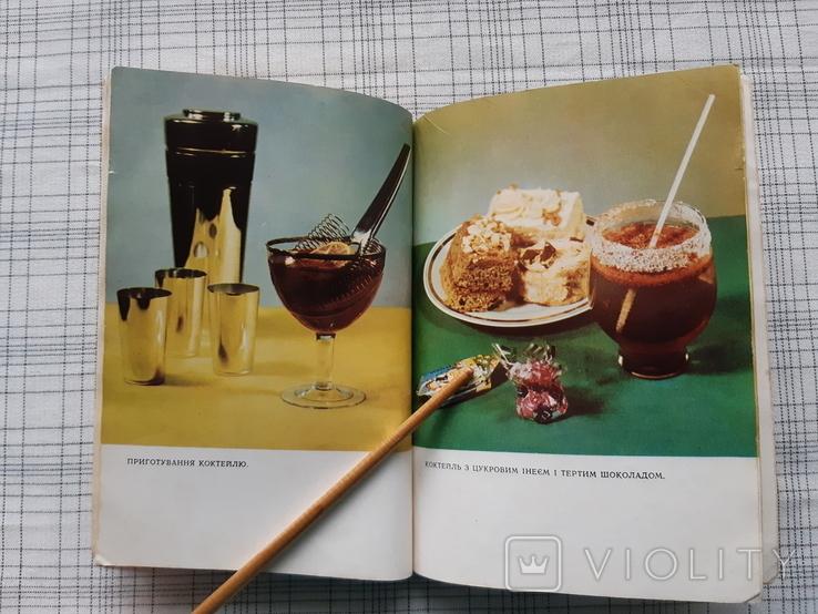 Напої для всіх., фото №7
