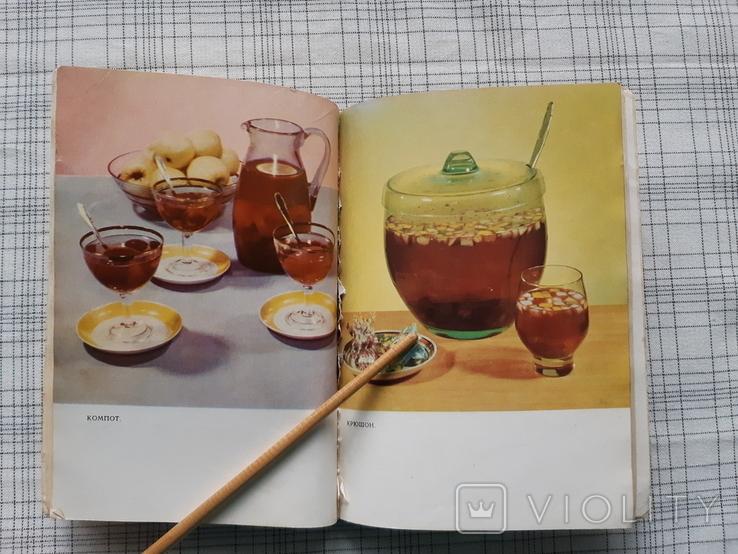 Напої для всіх., фото №8