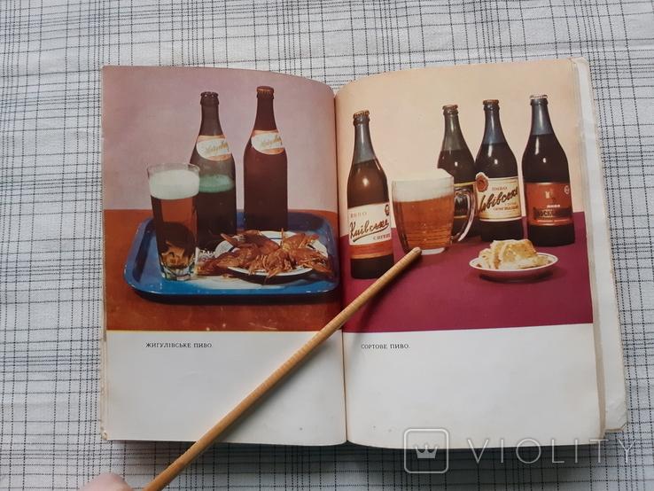 Напої для всіх., фото №10
