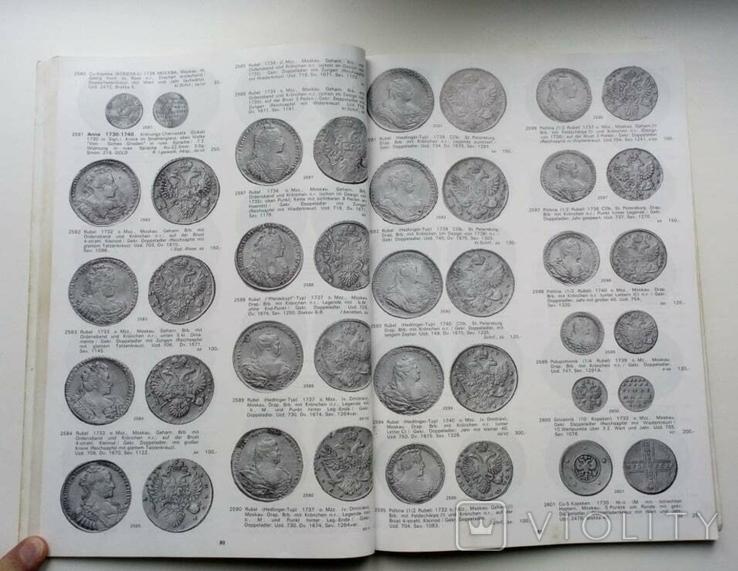 Аукционный каталог январь 2004г., фото №6