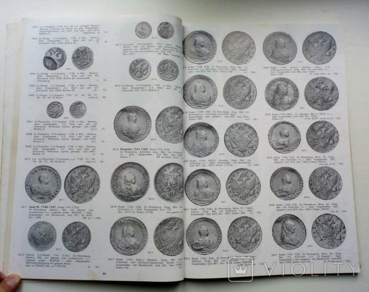Аукционный каталог январь 2004г., фото №7