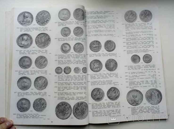 Аукционный каталог январь 2004г., фото №8