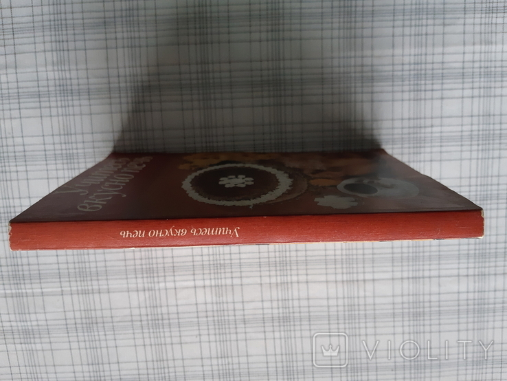 Учитесь вкусно печь (1), фото №11